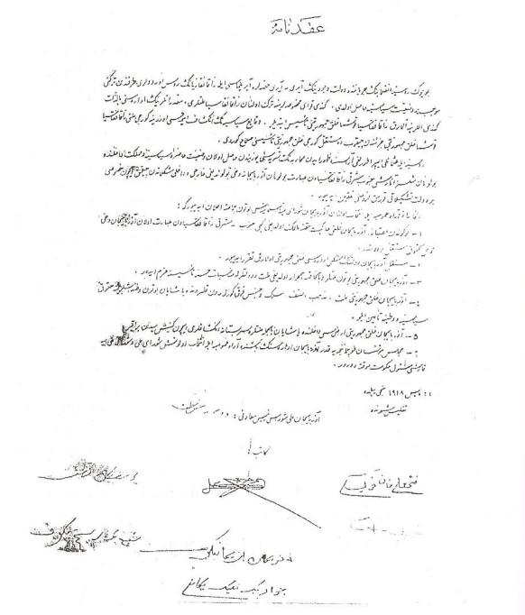 Declarația de Independență