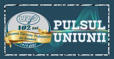 """Tema de concurs pentru Premiile UZPR – 2021 – """"Pandemie și Patriotism"""""""