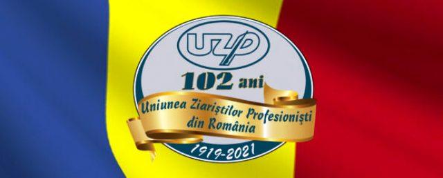 ZIUA ZIARISTULUI ROMÂN – a șaptea ediție